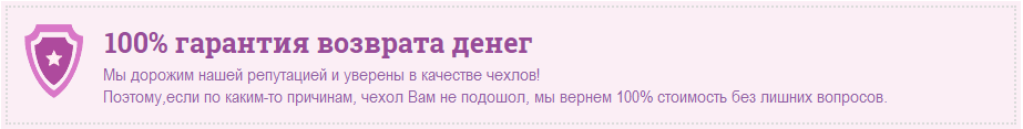 http://mir-chexlov.ru/images/upload/д.png
